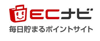 【ECナビ】お会計が30%OFF!?お得に外食できるポイントサイト!