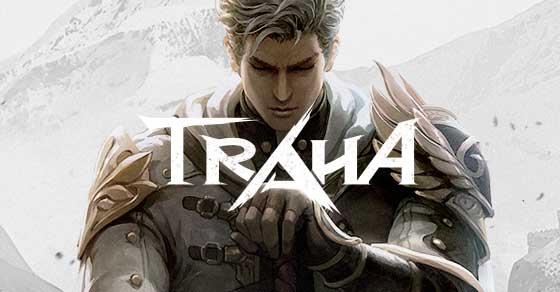 【TRAHA】「360度、そして音まで美しい」MMORPG!